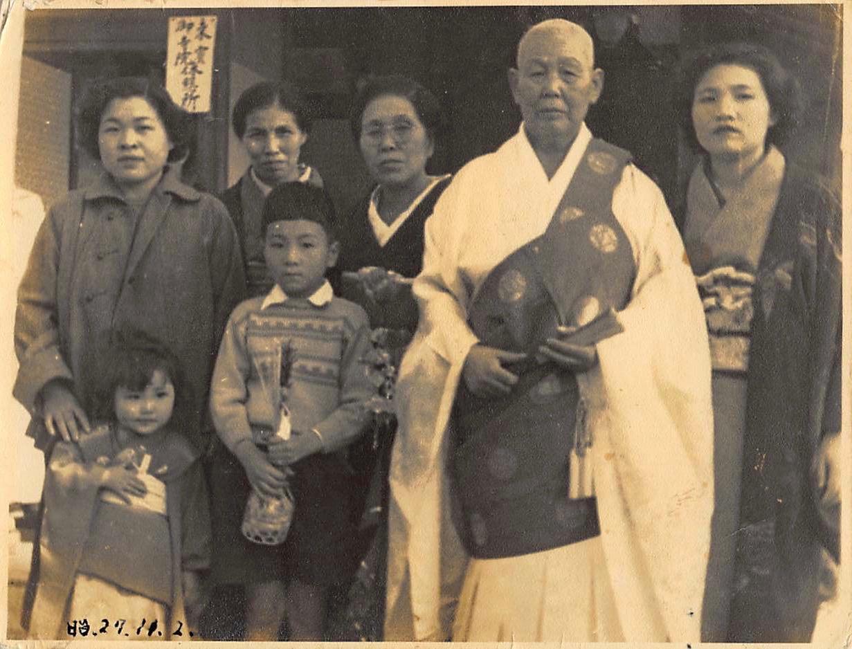 昭和27年11月2日 開堂式記念