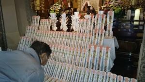 平成27年新年星祭祈祷会の模様2