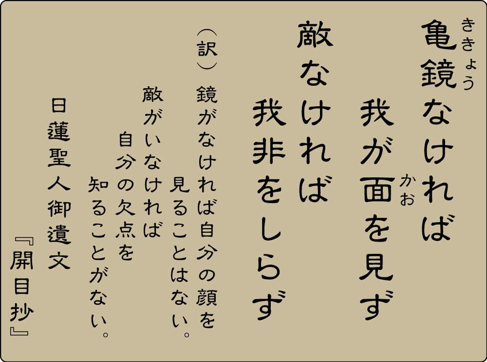 平成27年10月 報恩道語(海徳寺寺報)