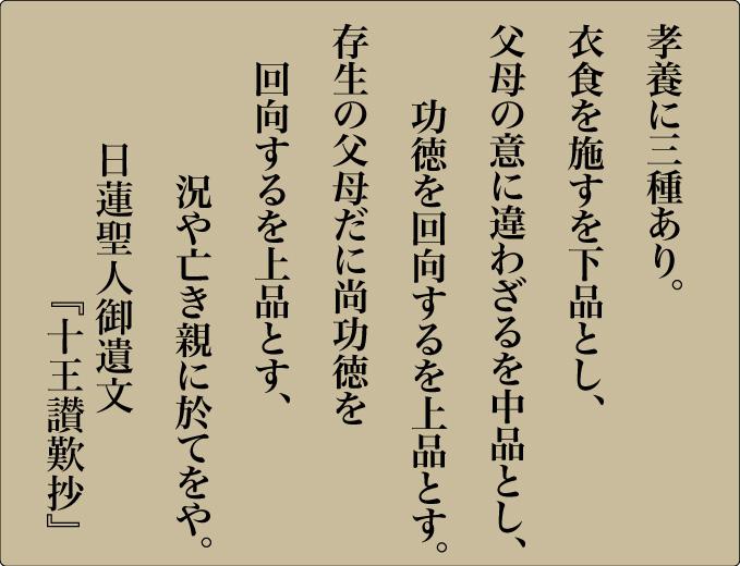 平成28年3月 海徳寺 寺報