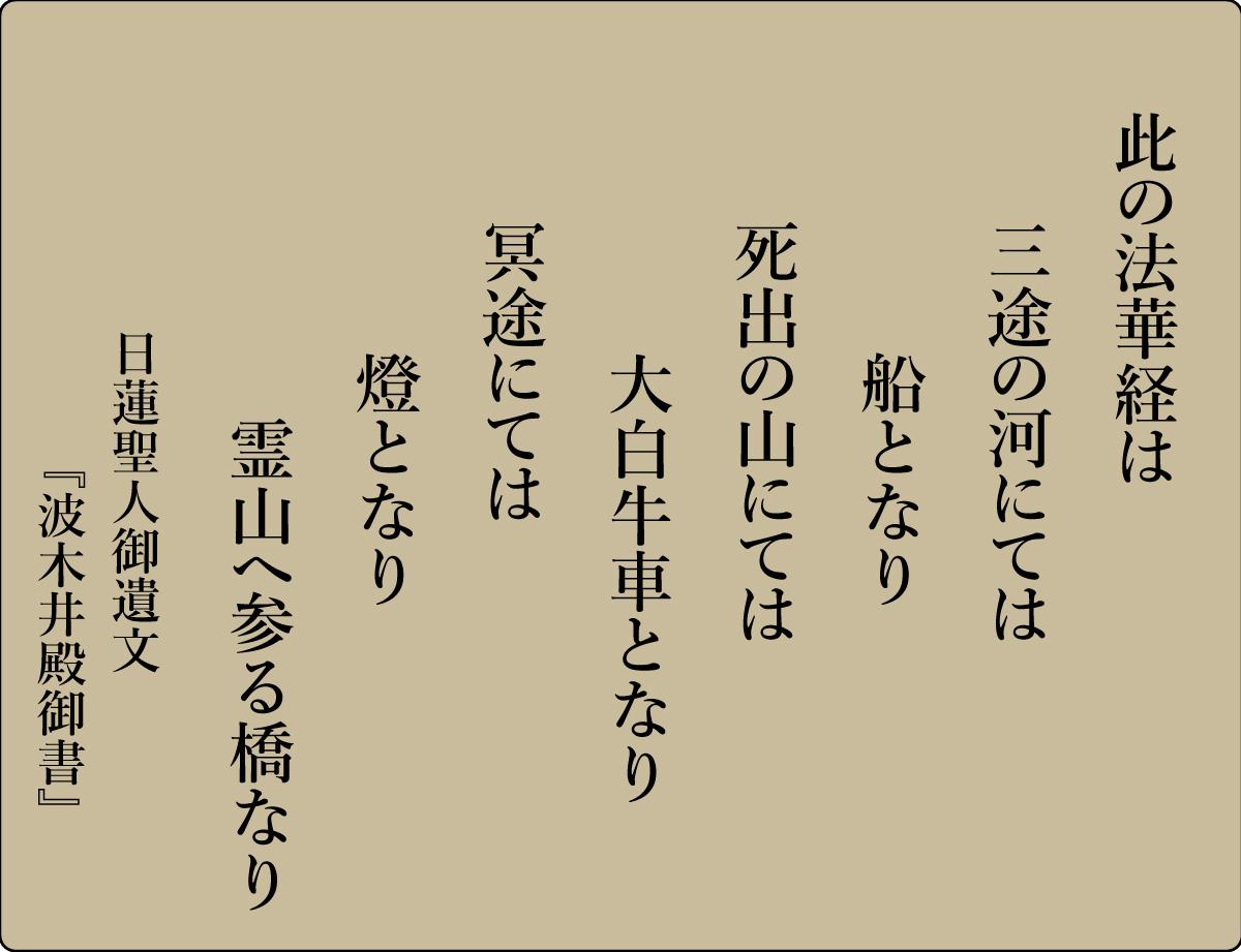平成28年4月 海徳寺 寺報