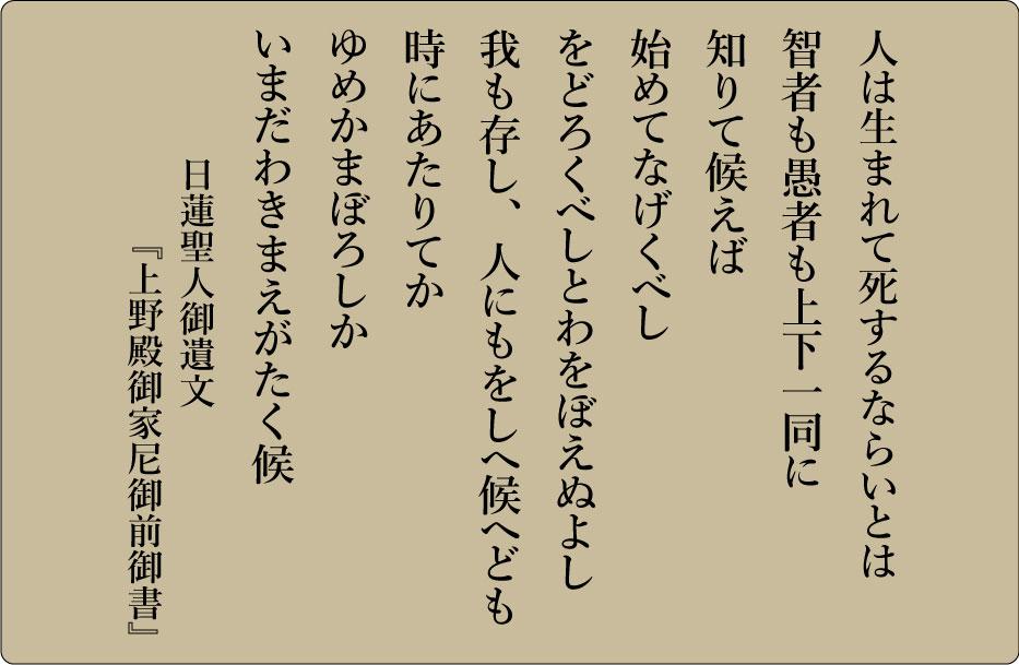 平成28年9月 海徳寺 寺報