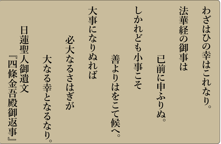 平成28年10月 海徳寺 寺報