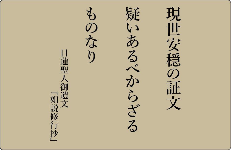 平成28年12月 海徳寺 寺報