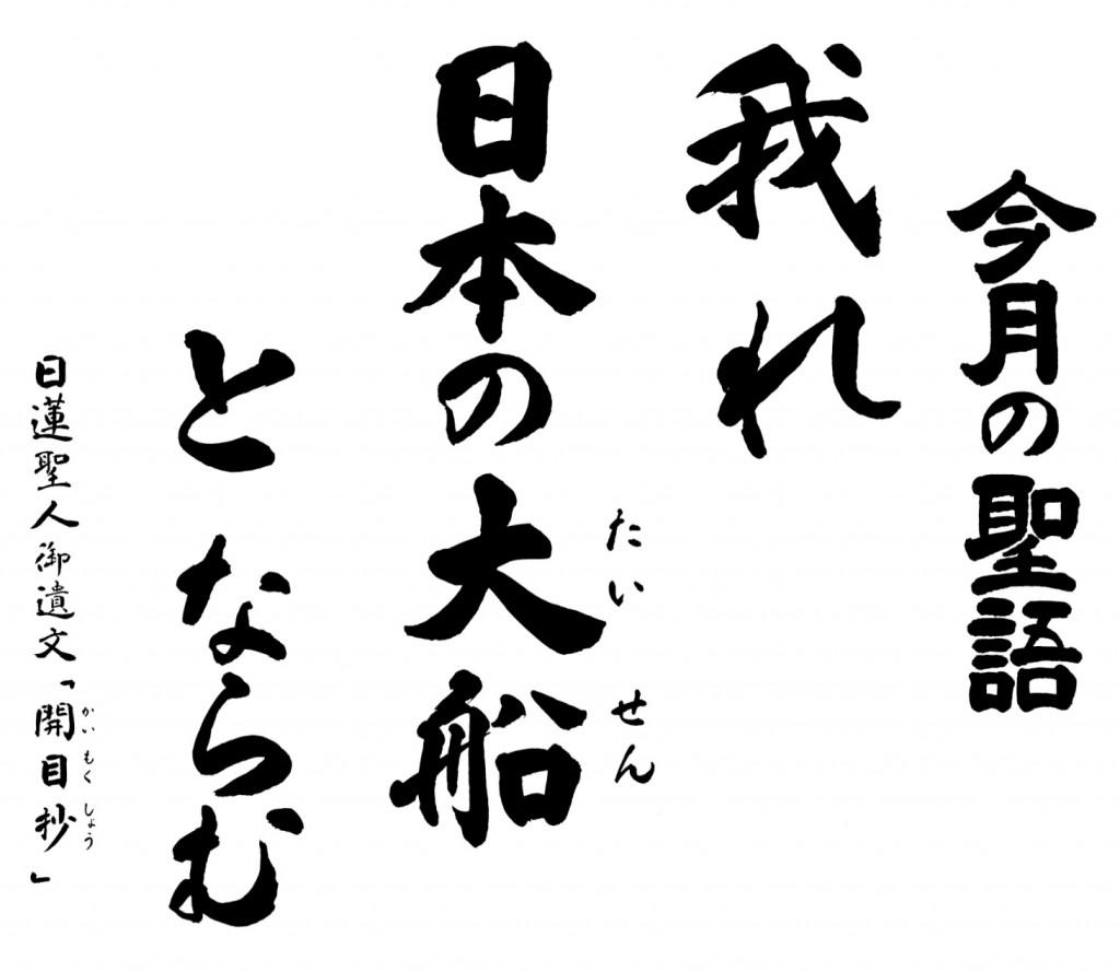 平成29年3月 海徳寺 寺報