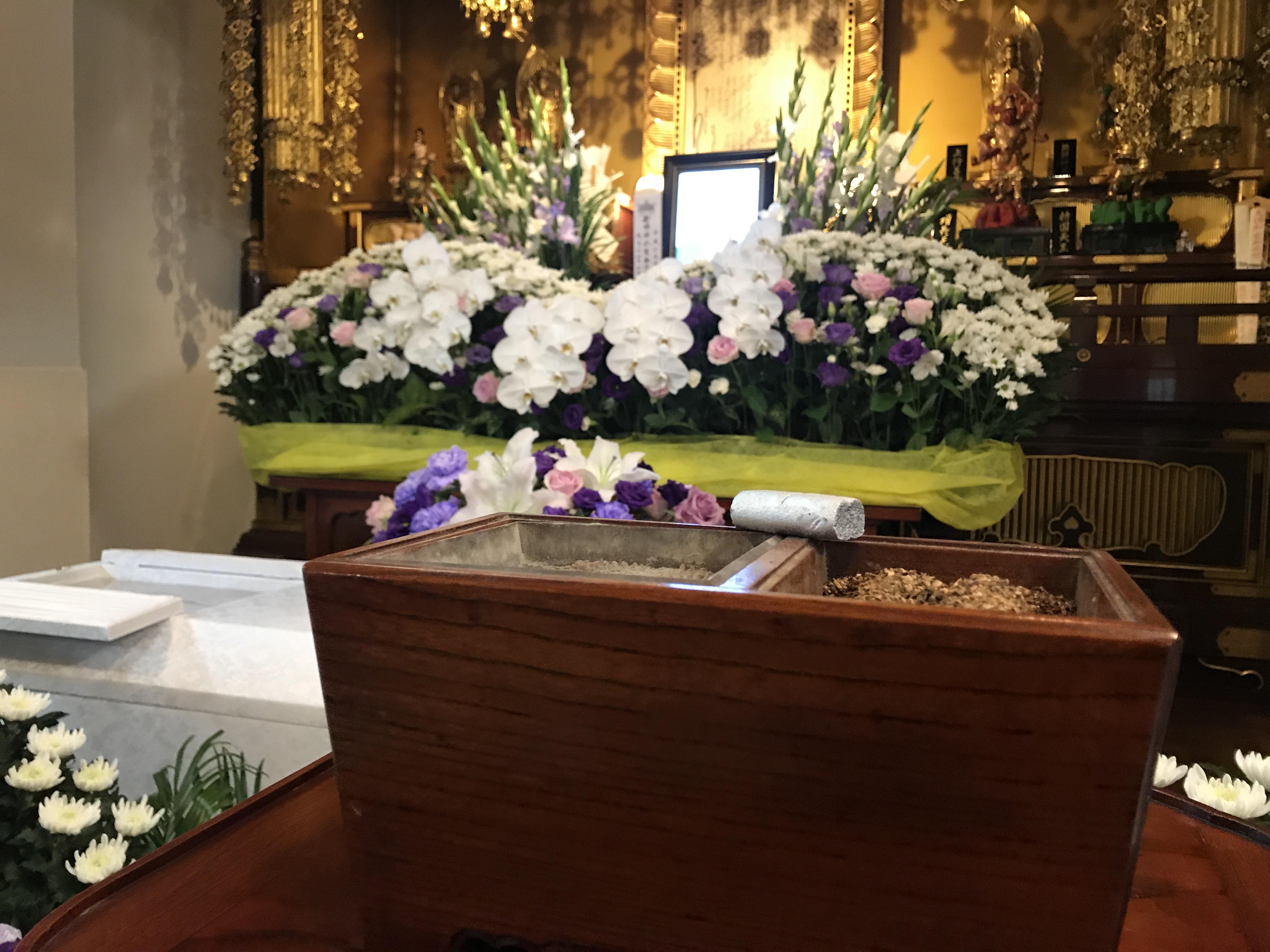 習志野 葬儀