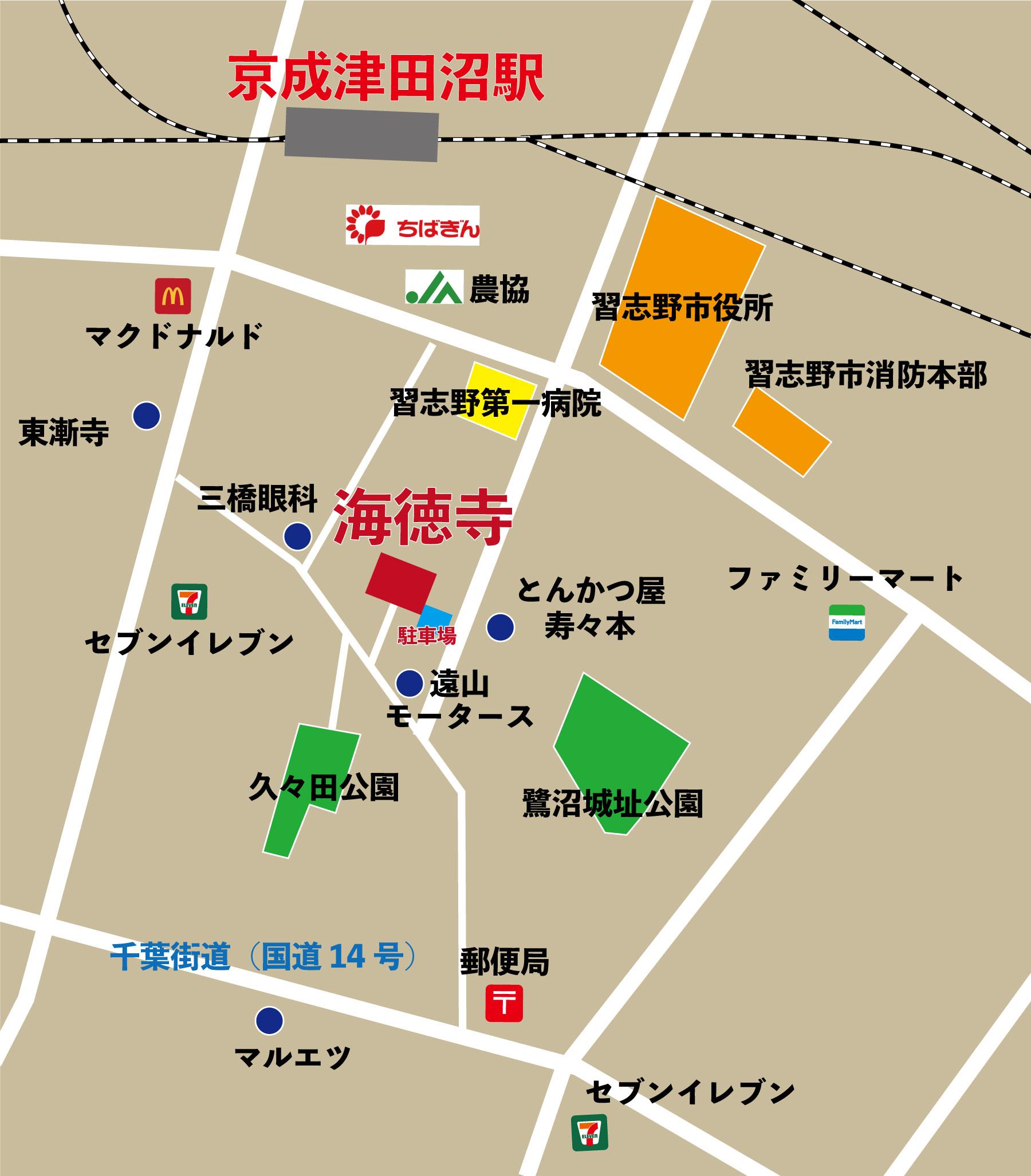 京成津田沼駅からのアクセス