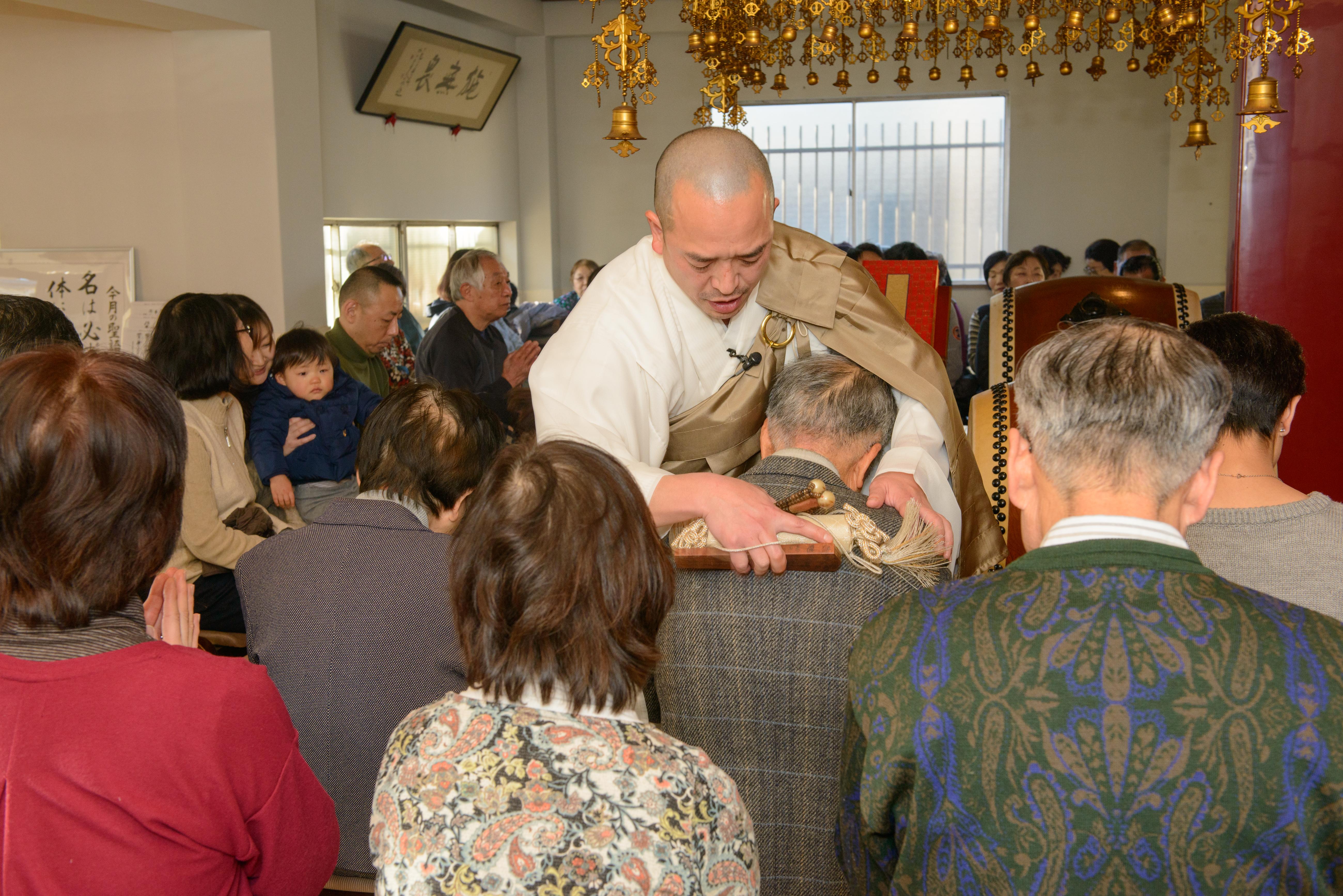 平成31年新年祈祷会申込み