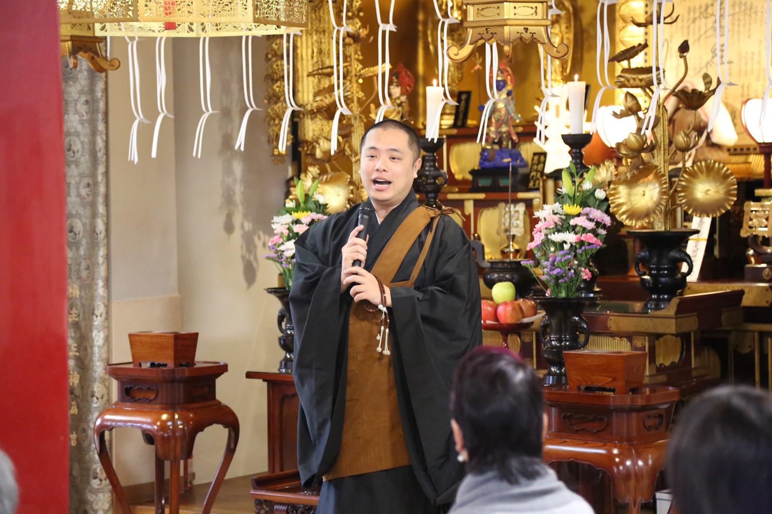 日蓮宗布教研修所